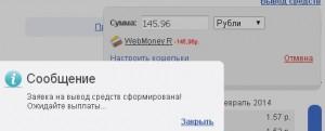 ScreenShot 80